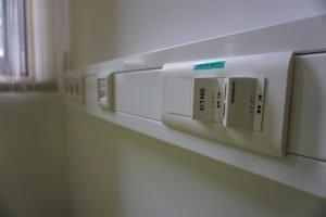 Elektromontagen-Leipzig-GmbH-medizinische-Einrichtungen-Universitaets-Klinikum-Leipzig-08-300x200