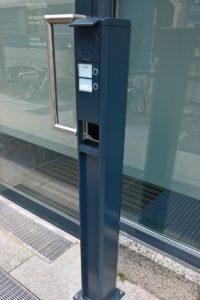 Elektromontagen-Leipzig-GmbH-Industrie-Gewerbe-Landesbank-Baden-Wuerttemberg-Umbau-Humboldtstrasse-3-200x300